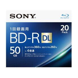 20BNR2VJPS4 ソニー 4倍速対応BD-R DL 20枚パック 50GB ホワイトプリンタブル