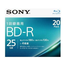 20BNR1VJPS4 ソニー 4倍速対応BD-R 20枚パック 25GB ホワイトプリンタブル