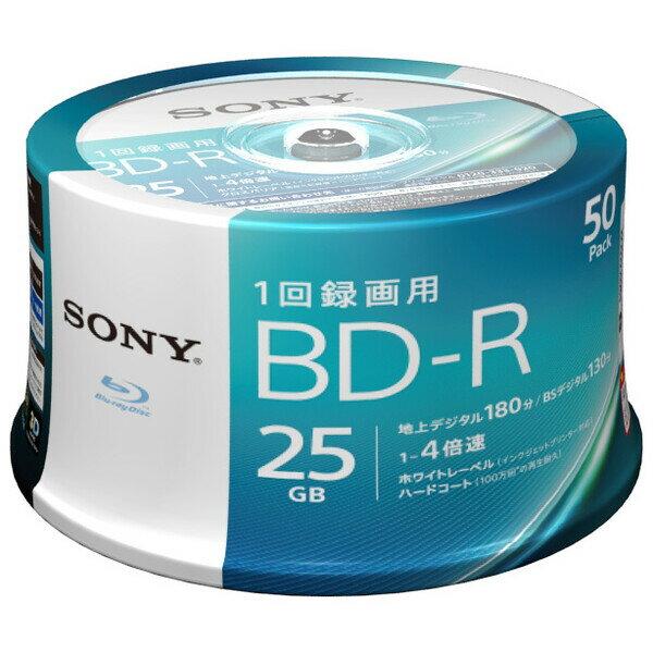 【エントリーでP5倍 8/20 9:59迄】50BNR1VJPP4 ソニー 4倍速対応BD-R 50枚パック 25GB ホワイトプリンタブル