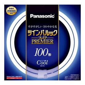 FHD100ECWL パナソニック ツインパルック プレミア蛍光灯100形・クール色(昼光色) Panasonic [FHD100ECWL]