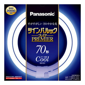 FHD70ECWL パナソニック ツインパルック プレミア蛍光灯70形・クール色(昼光色) Panasonic [FHD70ECWL]