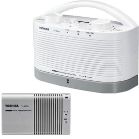 TY-WSD11-W 東芝 防水対応テレビ用ワイヤレススピーカーシステム(送信機と受信機のセット) TOSHIBA