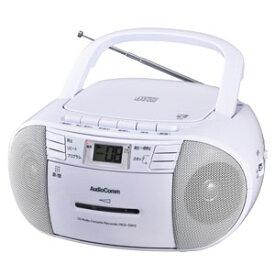 RCD-550Z-W オーム ワイドFM対応CDラジオカセットレコーダー(ホワイト) AudioComm OHM