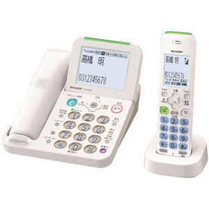 JD-AT85CL シャープ デジタルコードレス電話機(子機1台)ホワイト系 [JDAT85CL]【返品種別A】