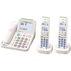 JD-AT85CW シャープ デジタルコードレス電話機(子機2台)ホワイト系 [JDAT85CW]【返品種別A】
