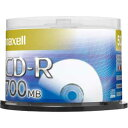 CDR700S.PNW.50SP【税込】 マクセル デ−タ用48倍速対応CD-R 50枚パック 700MB ホワイトプリンタブル [CDR700SPNW50SP...