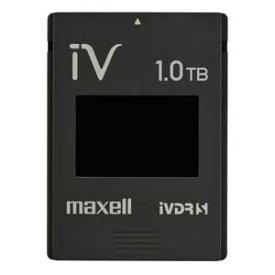 M-VDRS1T.E.BK.K マクセル iVDR-S規格対応リムーバブル・ハードディスク 1.0TB簡易包装パック ブラック maxell カセットハードディスク「iV(アイヴィ)」