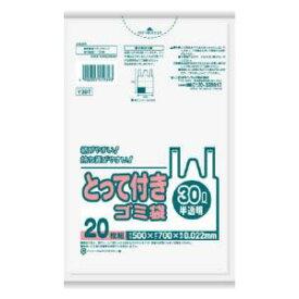 Y39THCL 日本サニパック とって付きゴミ袋半透明30L 20枚