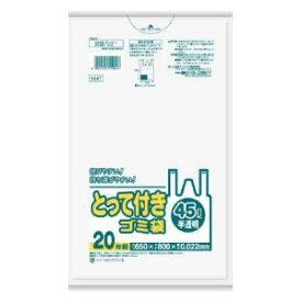 Y44THCL 日本サニパック とって付きゴミ袋半透明45L 20枚