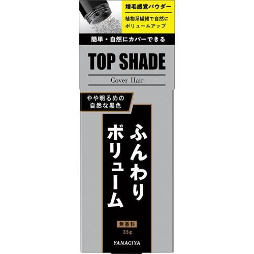 トップシェード カバーヘアー やや明るめの自然な黒色 35g 柳屋本店 TSカバ-ヘアアカルメBK35G