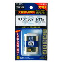 TSA-124【税込】 ELPA 大容量長持ち充電池 [TSA124]【返品種別A】【RCP】
