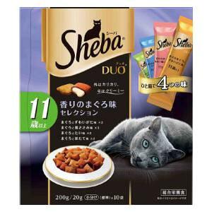 キャットフード【ドライ】シーバ デュオ 高齢猫用(11歳以上)香りのまぐろ味セレクション 200g(20g×10袋) マースジャパンリミテッド シ-バデユオ11サイマグロ200G