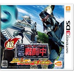 【3DS】超・戦闘中 究極の忍とバトルプレイヤー頂上決戦! バンダイナムコエンターテインメント [CTR-P-AJSJ]【返品種別B】
