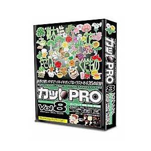 カットPRO Vol.8 ポップタッチ 植物・野菜・果物編 デザインオフィス 協和