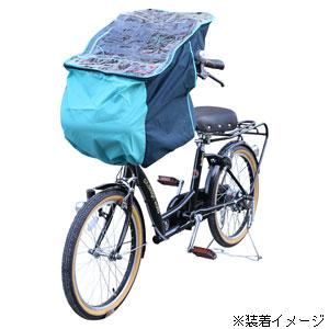 IK-007 マイパラス 自転車チャイルドシート用 風防レインカバー 前用(グリーン)