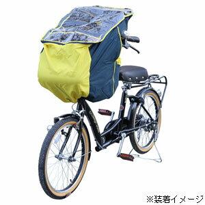 IK-009 マイパラス 自転車チャイルドシート用 風防レインカバー 前用(イエロー)