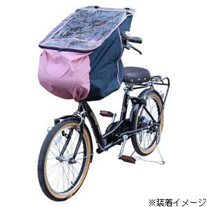 IK-010 マイパラス 自転車チャイルドシート用 風防レインカバー 前用(ピンク) [IK010]【返品種別A】