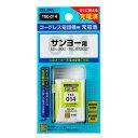 TSC-014 ELPA 電話機用充電池
