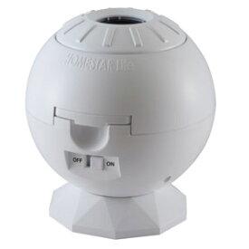 【再生産】HOMESTAR Lite2 white(ホームスター ライト2 ホワイト) セガトイズ