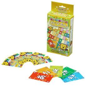 ことばのカードゲーム もじぴったん メガハウス