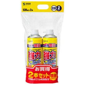 CD-32SETN サンワサプライ エアダスター(増量タイプ/2本セット)
