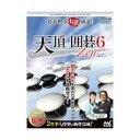天頂の囲碁6 Zen【税込】 マイナビ出版 【返品種別A】【送料無料】【RCP】