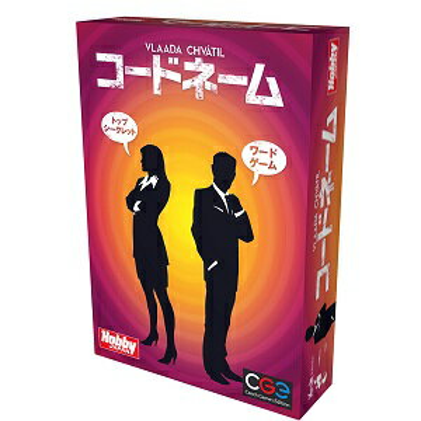 【再生産】コードネーム 日本語版 ホビージャパン
