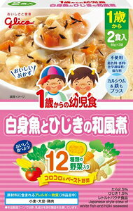 1歳からの幼児食 白身魚とひじきの和風煮 170g(85g×2袋) (1歳から) 江崎グリコ アイクレオシロミザカナトヒジキ