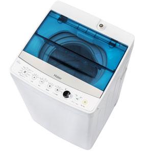 JW-C45A-W ハイアール 4.5kg 全自動洗濯機 ホワイト Haier [JWC45AW]【返品種別A】【送料無料】(標準設置無料)