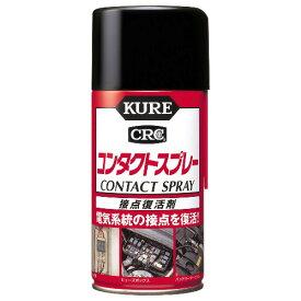 1047 呉工業 CRC コンタクトスプレー 300ml KURE E-1047-98A