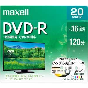 DRD120WPE.20S マクセル 16倍速対応DVD-R 20枚パック 4.7GB ホワイトプリンタブル