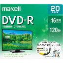 DRD120WPE.20S【税込】 マクセル 16倍速対応DVD-R 20枚パック 4.7GB ホワイトプリンタブル [DRD120WPE20S]【返品種別A】...