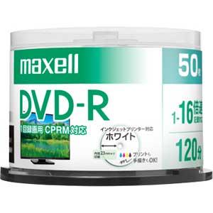 DRD120PWE.50SP マクセル 16倍速対応DVD-R 50枚パック 4.7GB ホワイトプリンタブル [DRD120PWE50SP]【返品種別A】