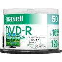 DRD120PWE.50SP【税込】 マクセル 16倍速対応DVD-R 50枚パック 4.7GB ホワイトプリンタブル [DRD120PWE50SP]【返品種別...