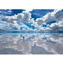 スモールピースパズル ウユニ塩湖−ボリビア 3000ピース 【税込】 エポック社 [セントラル21-514ウユニエンコボリ]【返品種別B】【RCP】