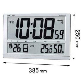 SQ433S セイコークロック 電波置き掛け兼用時計 デシタル時計 [SQ433S]【返品種別A】