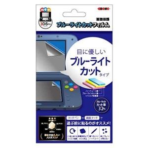【New3DS LL】new3DSLL用ブルーライトカットフィルム アローン [ALG-3DSLBF]【返品種別B】