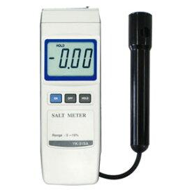 YK-31SA マザーツール デジタル塩分濃度計