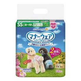 マナーウェア 女の子用 SSサイズ 超小〜小型犬用 ピンクリボン・青リボン 38枚 ユニ・チャーム マナ-オンナノコヨウSS38マイ