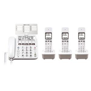 TF-SE15T-W パイオニア デジタルコードレス留守番電話機(子機3台) ホワイト Pioneer [TFSE15TW]【返品種別A】
