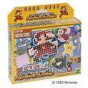 AQ-255 アクアビーズ☆ スーパーマリオブラザーズ ドットキャラコレクション エポック社 [AQ-255マリオドットキャラコ…
