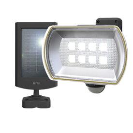 S-80L ムサシ ソーラー充電式LEDセンサーライト(8W ワイド) RITEX [S80L]
