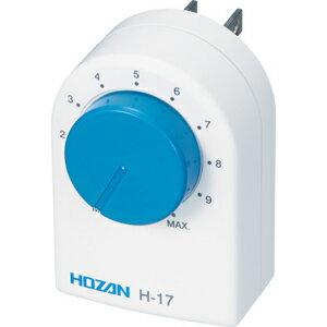 H-17 ホーザン ヒートコントローラー HOZAN 調温器