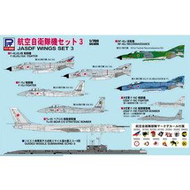 1/700 航空自衛隊機セット 3【S39】 ピットロード