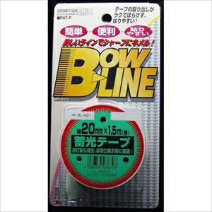BL421 東洋マーク ラインテープ トーヨー 蓄光テープ WH BL-421 ホワイト