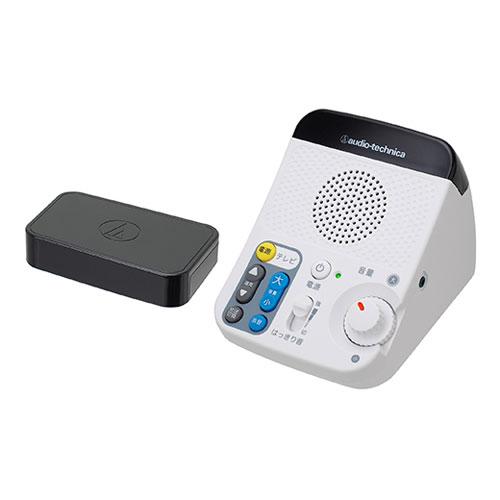 AT-SP450TV オーディオテクニカ リモコン機能付きTV用赤外線コードレススピーカーシステム audio-technica SOUND ASSIST