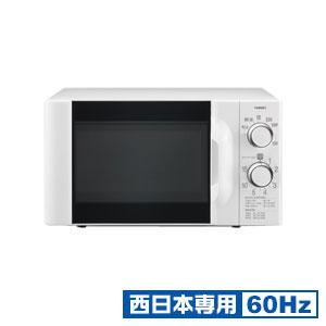 DR-D419W6 ツインバード 【西日本専用・60Hz】電子レンジ 17L ホワイト TWINBIRD