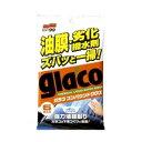 04063 ソフト99 gla'co ガラコ コンパウンド クロス 6枚入 SOFT99