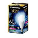 LDA7DGE17Z60ESW【税込】 パナソニック LED電球 小形電球形 760lm (昼光色相当) Panasonic LED電球プレミア [LDA7DG...