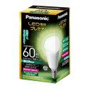 LDA7NGE17Z60ESW【税込】 パナソニック LED電球 小形電球形 760lm (昼白色相当) Panasonic LED電球プレミア [LDA7NG...